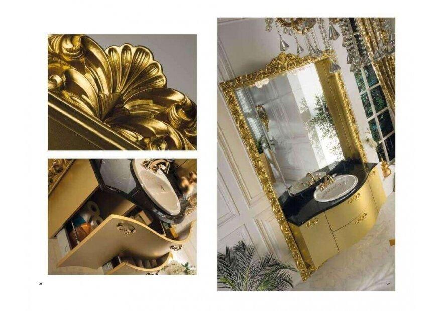 ארון אמבט בגוון זהב
