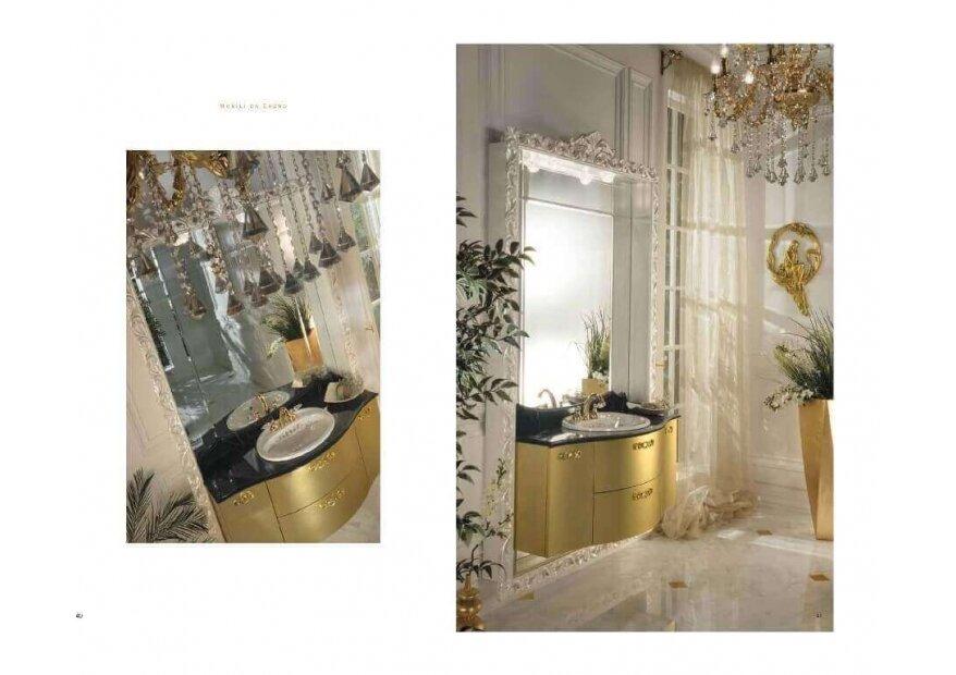 ארון אמבט בגוון לבן